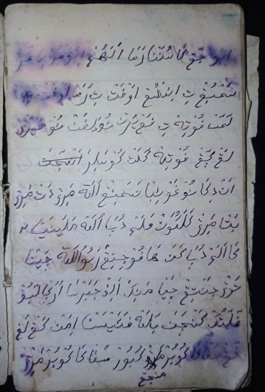 nabilariskha_Manuskrip-Sunda2_1624467001.jpeg